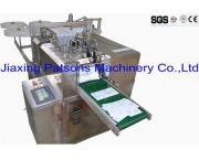 Automatic Alcohol Pad Making Machine USA standard - 2R280-3M