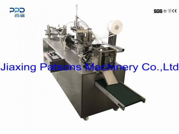 Moist wipes manufacturing machine PPD-MW100 supplier,China Moist